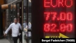 Schimb valutar la Moscova, 10 martie 2020