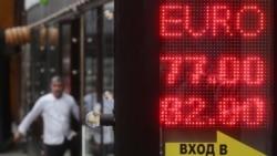Рубль падает. Что будет с ценами в Крыму | Крымский вечер