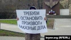 Акция в Севастополе, 9 февраля 2018 года