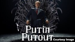 Клемен Слаконья в образі Володимира Путіна