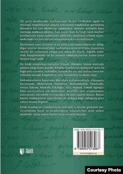 'Mühacirlərin dönüşü' kitabının arxa üzü