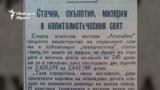 Rabotnichesko Delo Newspaper, 1.05.1955