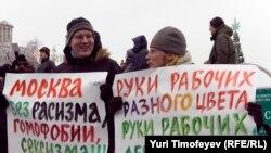 Москвадагы митинг, 26-декабрь.