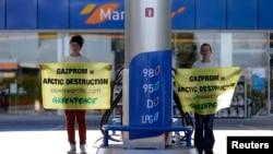 """Акция в поддержку активистов """"Гринпис"""" в городе Благоевград, Болгария"""