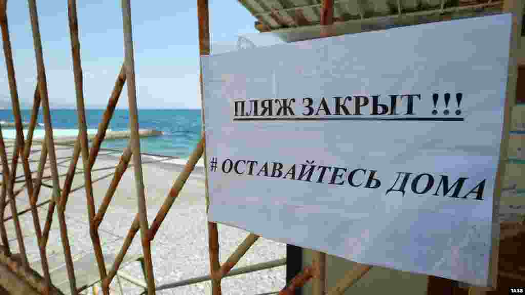 Чтобы ограничить прогулки крымчан во время карантина, в регионах закрыли проход на набережные, в парки и другие места массового отдыха.Также в Крыму принудительно закрыли гостиницы, отели, санатории, пансионаты и другие места размещения туристов. Ввели запрет на размещение в них до 1 июня