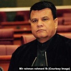 میر رحمان رحمانی، رئیس مجلس نمایندگان افغانستان