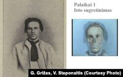 Антрапалягічнае супастаўленьне чэрапа Кастуся Каліноўскага з прыжыцьцёвым здымкам