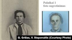 Кастусь Каліновський, антропологічні матеріали збігаються з прижиттєвим фото