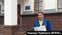 Юрий Рябцев