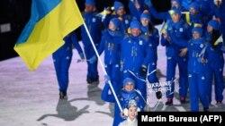 Українські спортсмени в Пхьончхані, 9 лютого 2018 року