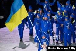 Український прапороносець – Олена Підгрушна, олімпійська чемпіонка