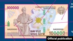 Новая банкнота достоинством 100 000 сум.