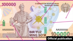 A sample of the new Uzbek banknote