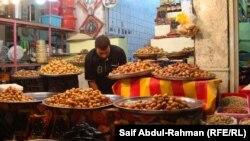 Tržnica u Iraku