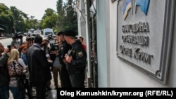 Russian authorities have barred the Tatar assembly, the Mejlis, from operating in Crimea (file photo)