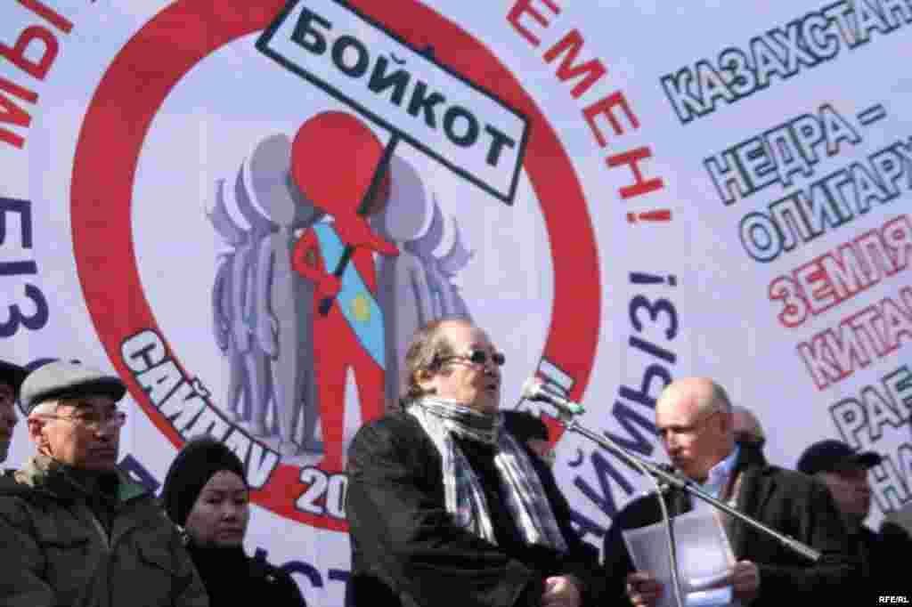 Казахстан. 14 марта – 18 марта 2011 года #26