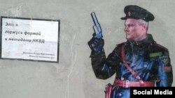 Стрыт-арт-карыкатура на міністра Шуневіча ў Менску, архіўнае фота