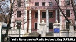 Міська лікарня №10, Дніпропетровськ