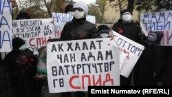 Балдары ВИЧке кабылган энелердин митинги, 14-ноябрь, 2011-жыл