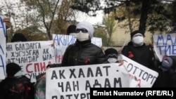 Балдары ВИЧке кабылган энелердин митинги. 14-ноябрь, 2011-жыл