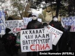 Акция протеста родителей зараженных ВИЧ детей в больнице. Ош, Кыргызстан, 14 ноября 2011 года.
