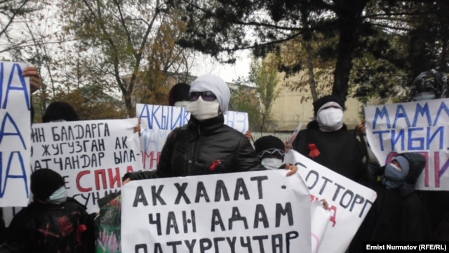 Parents of HIV-positive children protest in Osh in November, 2011.