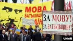 Акція протесту біля Верховної Ради України проти «мовного закону» Ківалова-Колесніченка. Київ, 5 червня 2012 року