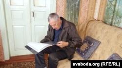 Уладзімер Білавус