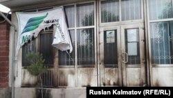 "Подожженный штаб партии ""Мекеним Кыргызстан"". 16 мая, 2017 года."