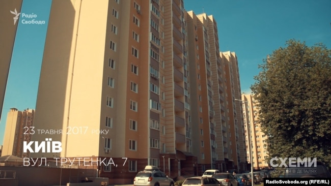 Будинок, у якому зареєстрований Олександр Самковий із дружиною