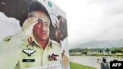 پرويز مشرف اعلام کرده است، پاييز امسال در پاکستان انتخابات برگزار می شود.