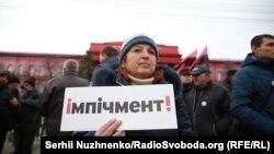 Акція протесту в Києві, 3 грудня 2017 року