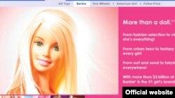 Кукла Barbie, как и многие популярные американские игрушки, делается в Китае