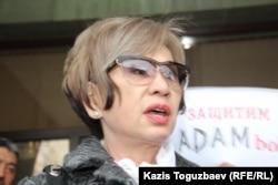 Журналист Гульжан Ергалиева. Алматы, 26 февраля 2015 года.