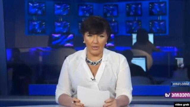 Georgian journalist and TV host Inga Grigolia