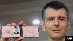 Михаил Прохоров с удостоверением кандидата в президенты России. 25 января 2012 г