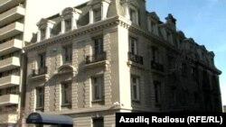 ARDNŞ-in Washingtondakı binası