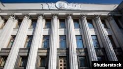 Депутатам пропонують зробити обов'язковими висновки НАЗК для розслідування за статтями про незаконне збагачення