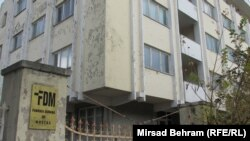 Fabrika duhana Mostar