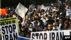 Anti-Iran protesters at a rally outside UN headquarters in New York on September 22