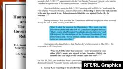 Представник Держдепу США Джордж Кент звинувачує ГПУ за керівництва Віталія Яреми в отриманні хабаря за «розвал» справи проти Burisma