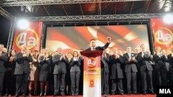 Архивска фотографија: Премиерот Никола Груевски на предизборен митинг на неговата партија ВМРО-ДПМНЕ.