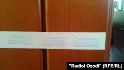 Двери представительства DHL в Душанбе опечатаны