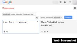 Google Translate hozircha o'zbek tiliga/dan mukammal tarjima qila olayotgani yo'q.