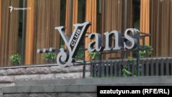 Armenia -- Logo of Yans club in Yerevan, 23Jun2018