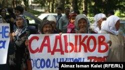 Хижаб кийүүгө уруксат берилүүсүн талап кылган митинг. 19-сентябрь, 2011-жыл