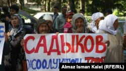 Protesters demonstrate in support of wearing the hijab in Bishkek in 2011. The issue of Islam's role in society in still a matter of some debate in Kyrgyzstan.