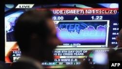 Нью-Йорк қор биржасы. (Көрнекі сурет)