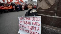 7 ноября 2017 года, коммунистическая демонстрация во Владивостоке