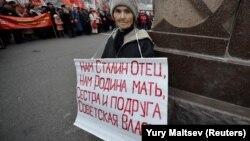 7 листопада 2017 року, комуністична демонстрація у Владивостоці